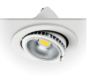 Downlights Rotable